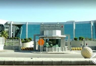 تشغيل مطار الجبيل