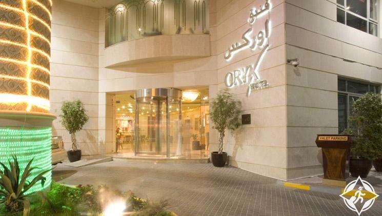 فندق أوريكس أبوظبي