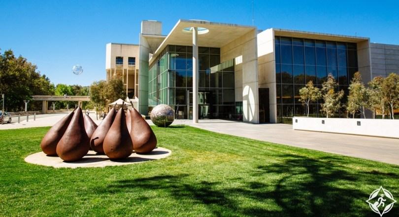 المعالم السياحية في كانبرا - المعرض الوطني لأستراليا