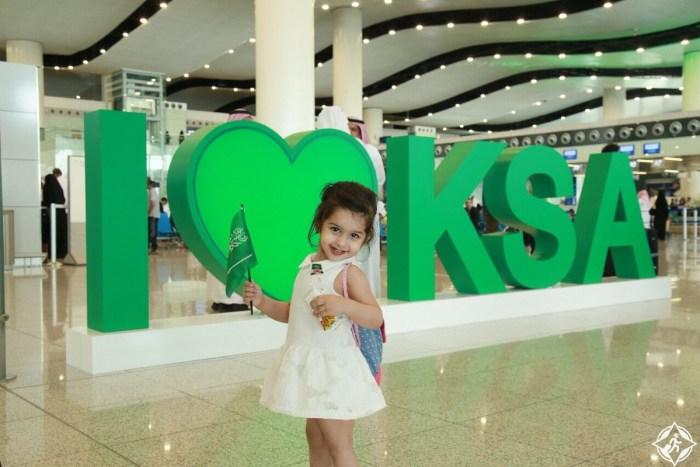 مطار الرياض يحتفل باليوم الوطني