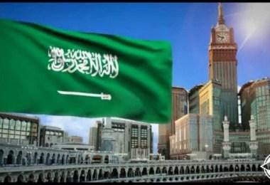 مكة المكرمة تحتفل بذكرى اليوم الوطني