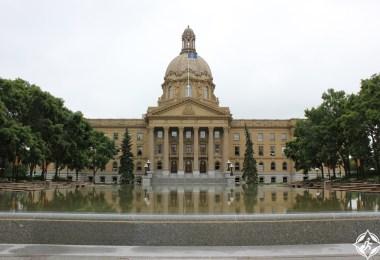 ادمونتون - مبنى الهيئة التشريعية