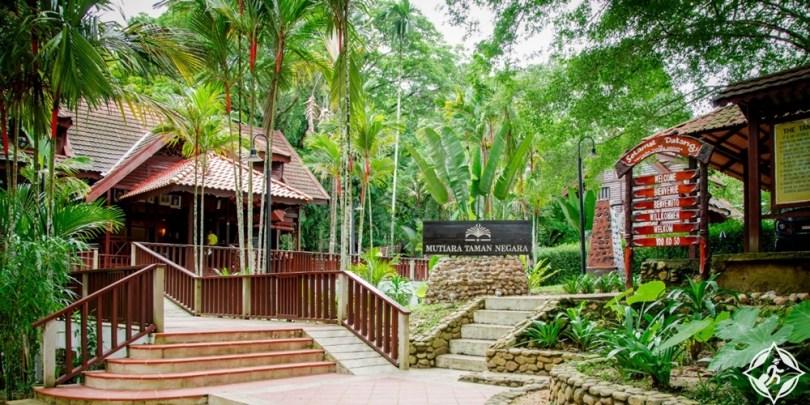 حديقة تامان نيجارا الوطنية - مطعم موتيارا