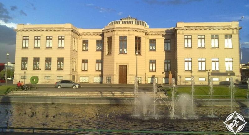 تشيهواهوا - متحف كازا تشيهواهوا