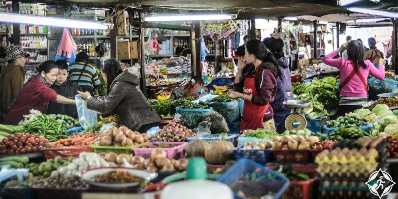 فونسافان - سوق المواد الغذائية الطازجة