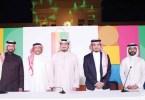 إطلاق مهرجان البحرين تتسوق