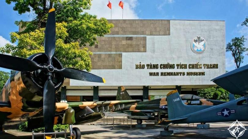 هو شي منه - متحف مخلفات الحرب