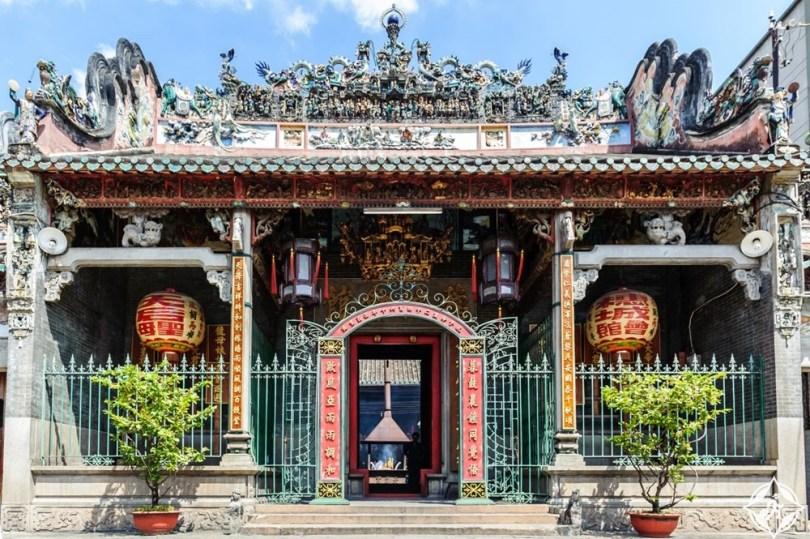 هو شي منه - معبد ثين هاو