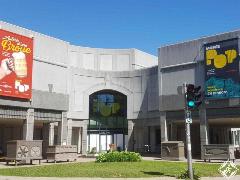 تروا ريفيير - متحف كيبيك للثقافة الشعبية