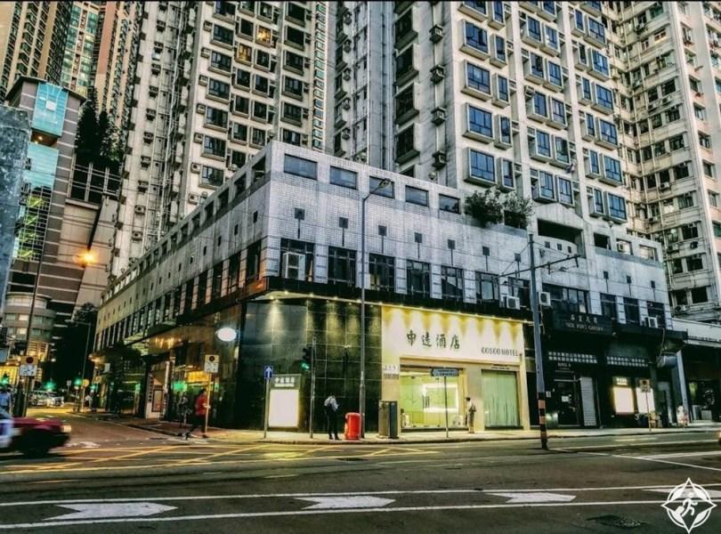 الفنادق الاقتصادية في هونغ كونغ - فندق كوسكو