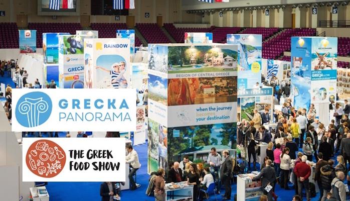Αποτέλεσμα εικόνας για στην έκθεση GRECKA PANORAMA στην Βαρσοβία στις 3 & 4 Δεκεμβρίου 2016