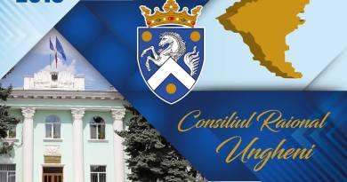 Consiliul raional Ungheni se convoacă în prima ședință extraordinară din anul 2020