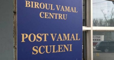 Se îndrepta în Germania cu un permis de conducere românesc fals. Isprava unui Unghenean depistată în PTF Sculeni