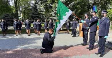 Carieră în Poliția de Frontieră // Ceremonia de încheiere a activității Comisarului principal Andrei Ceban