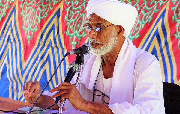 جامعة القرآن الكريم