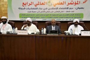 وزير التعليم العالي يؤكد الالتزام بدعم برامج جامعة القرآن الكريم وتأصيل العلوم
