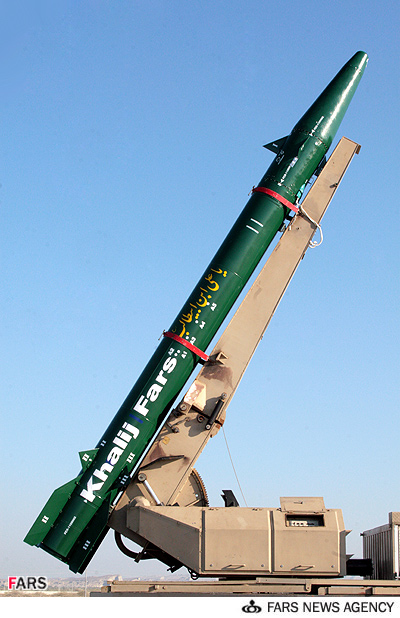 Iran Claims 'Carrier-Killer' Missile; Experts Skeptical