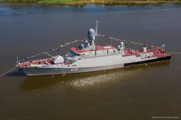 Buyan M guided missile corvette.
