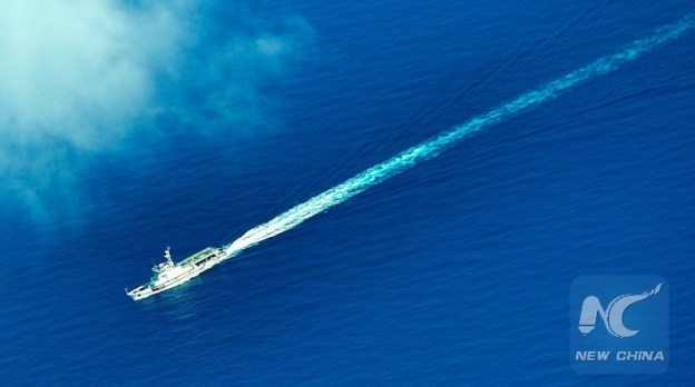 Experts Say China's Path After South China Sea Ruling Unclear