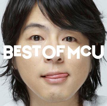 MCUとRYOJI(ケツメイシ)によるあの伝説のセツナソング