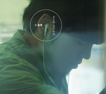 秦 基博 話題必至!! アルバム超豪華特典に LIVE DVDとカバーCD!! 新曲着うた(R)配信