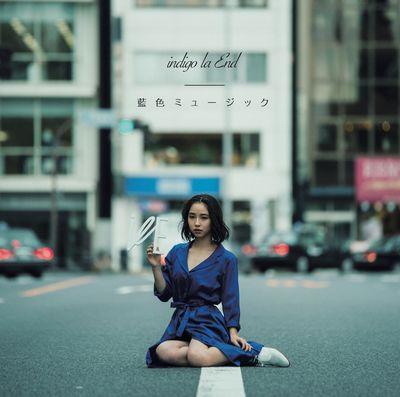 川谷絵音率いるindigo la End、新アルバムのジャケ写&アー写を公開