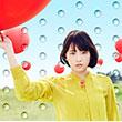 二十歳を迎えての初のシングル!セツナくもPOPなラブソング「大好き」6月1日(水)リリース!待望の2