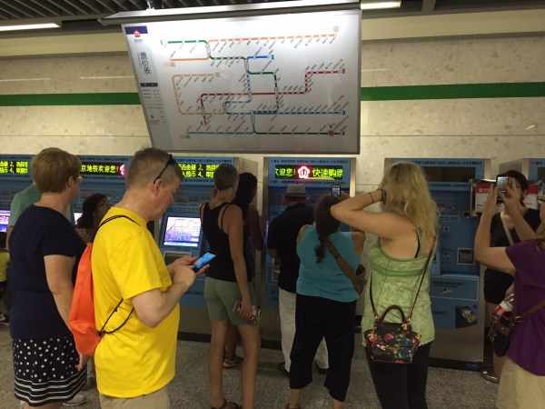 How many Vols does it take to figure out a Chinese subway map?