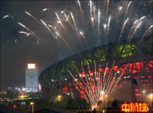 Beijing opening