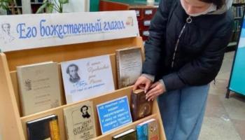 В Марксовской районной библиотеке