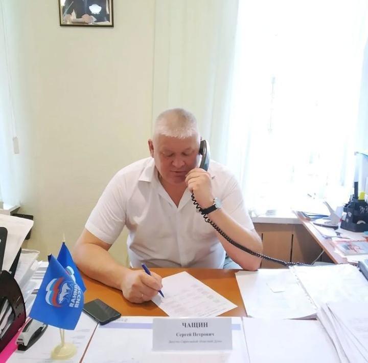 Сергей Чащин провел прием граждан по телефону - новости маркс