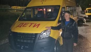 Подлесновская школа получила новый автобус