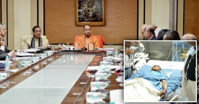 Yogi Adityanath continues meeting on corona even after father death news