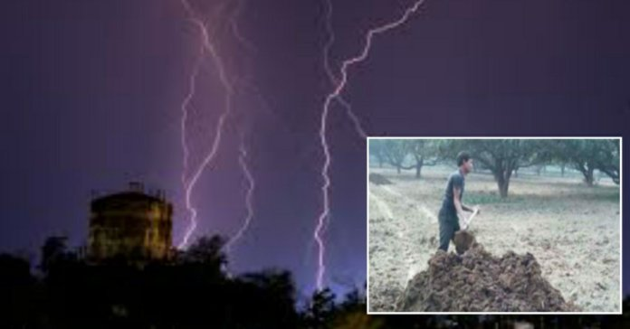 Blind Faith : Villagers cover the girl with cow dung when lightning strikes