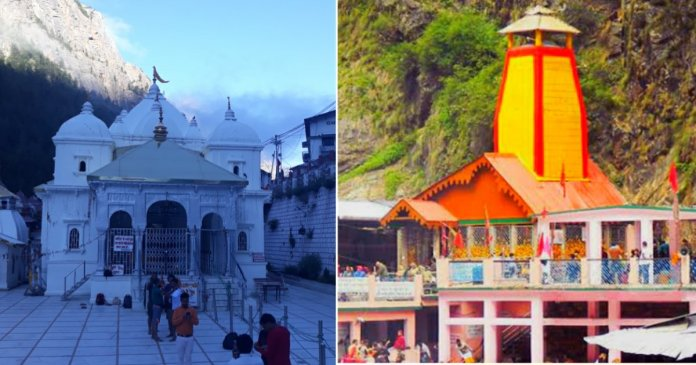 Gangotri and Yamunotri temple portal