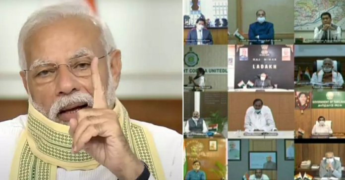 PM Narendra Modi held meeting with CMs on Lockdown strategy