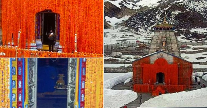 baba Kedarnath Temple Portal open today see latest pictures