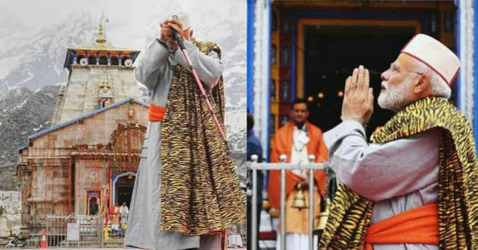 Kedarnath Temple: First 'Rudrabhishek Pooja' performed on Behalf of PM Modi