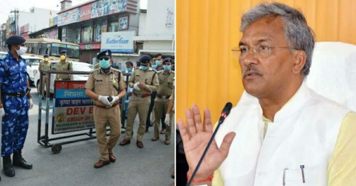 Uttarakhand Lockdown: CM Trivendra Rawat held cabinet meeting to discuss lockdown exit strategy