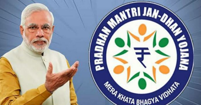 Government will transfer second money installment in 'Jan Dhan' accounts