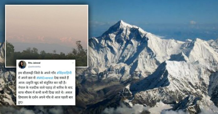 Mount Everest can be seen from Bihar amid lockdown, Twitter user claims