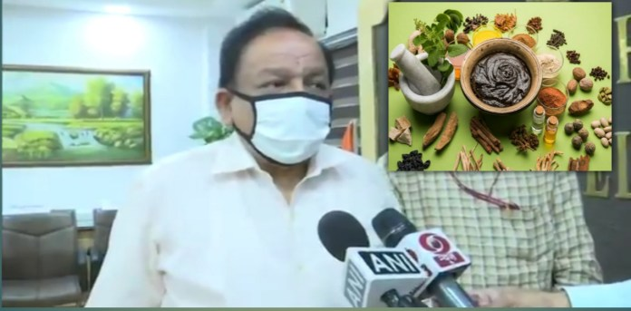 Health Ministry started trial of ayurvedic medicines