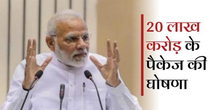 PM Narendra Modi Live