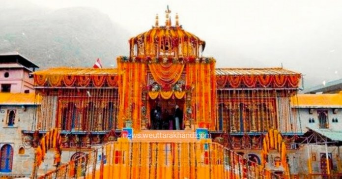 Badrinath Dham Kapat opens today