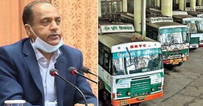 Himachal Bus Service