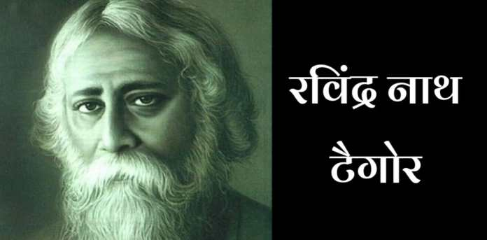 Rabindranath Tagore composed the national anthem of these two countries