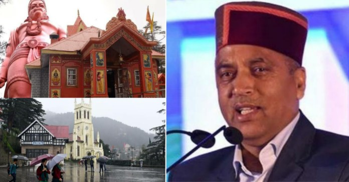 Himachal News : Government decided not to open religious places and hotels, separate from center