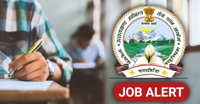 UKSSSC Group C Post recruitment for 1016 Posts in 2020 - APPLY NOW
