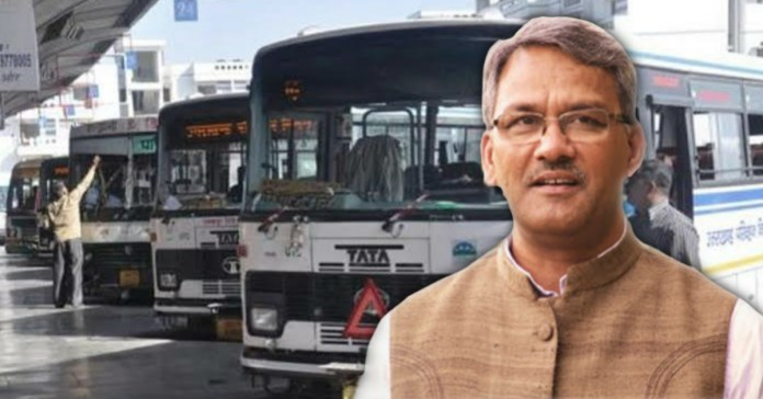 UTC Buses to run from 25th June in these 83 routes of Uttarakhand