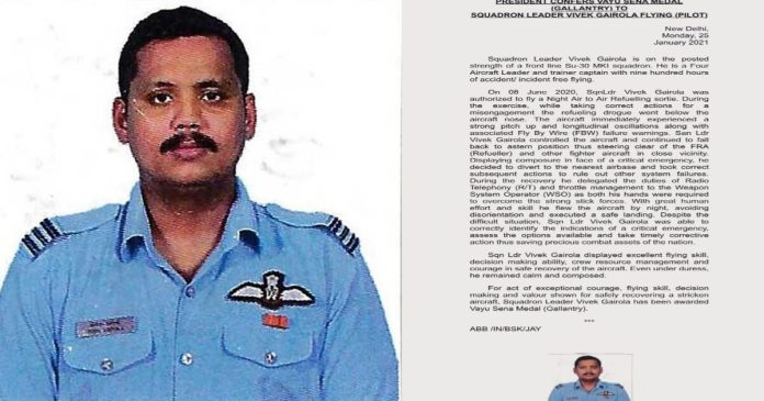 IAF: Squadron leader Vivek Gairola awarded with Vayu Sena Medal For Safely Landing SU-30MKI After FBW Failure